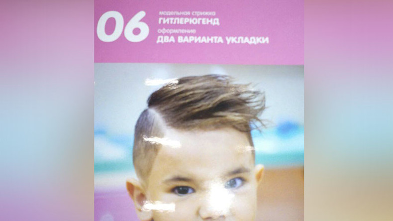 Moscow barbershop creates uproar by offering 'Hitler Youth' haircuts for toddlers