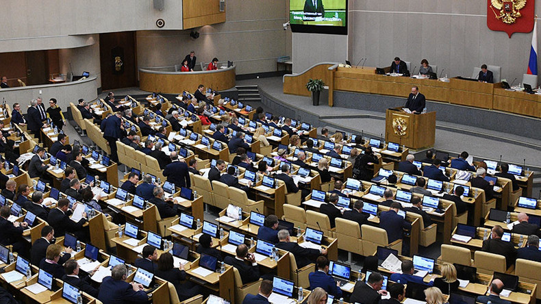 'Voice of America, Radio Liberty, CNN are tools for US to press Russia' – State Duma MP