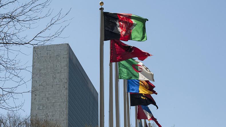 Ex-UN worker arrested for robbing Manhattan banks 'on work breaks'