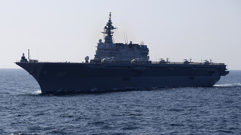 Japan deploys warship to protect US vessel, authorizes 'minimum' use of firepower (VIDEO)