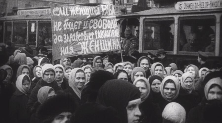 женщина до революции 1917