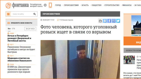 Some Russian media outlets circulated this CCTV photo, saying the man in it was suspected of involvement in the St. Petersburg bombing. Screenshot from fontanka.ru