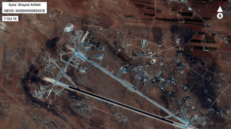FILE PHOTO: Shayrat Airfield in Homs, Syria is seen in this DigitalGlobe satellite image released by the U.S. Defense Department on April 6, 2017. © DigitalGlobe / U.S. Department of Defense