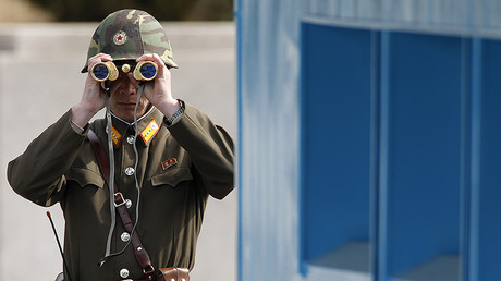 A North Korean soldier © Lee Jae-Won