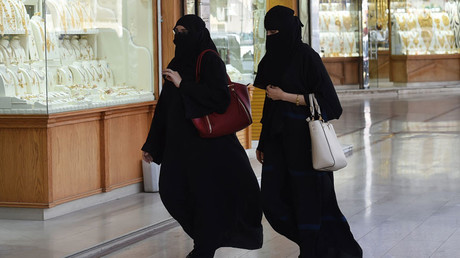 Awarding Saudi Arabia chair on Women's Rights Commission makes UN complicit in crimes