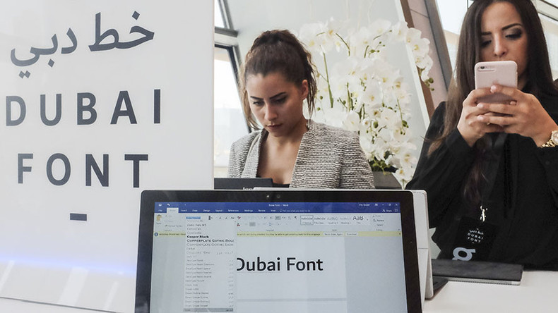Not my type: Dubai becomes first city in the world to get its own font