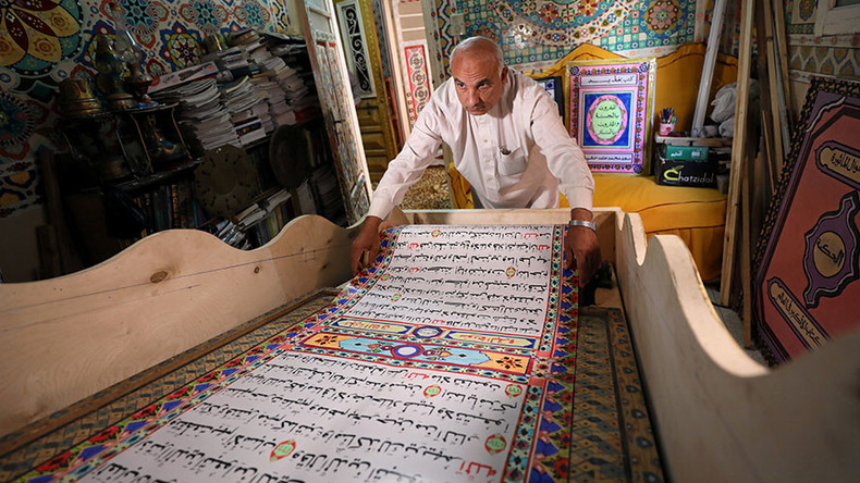 'World's largest Koran' created by Egyptian artist (VIDEO, PHOTOS)