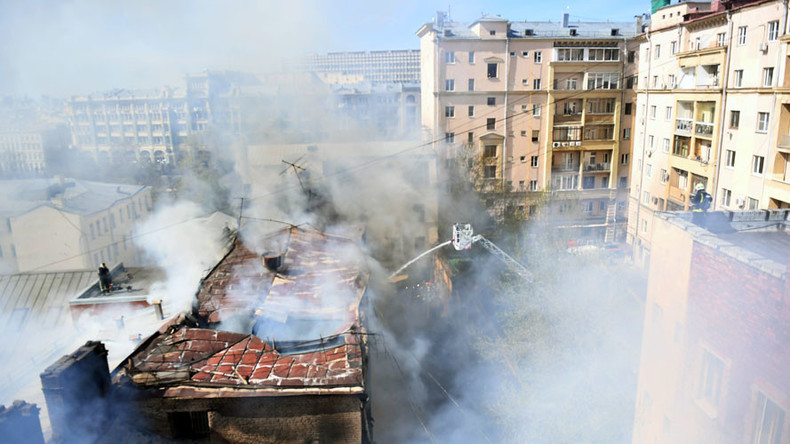 Huge blaze breaks out in central Moscow, not far from Kremlin (PHOTOS, VIDEOS)