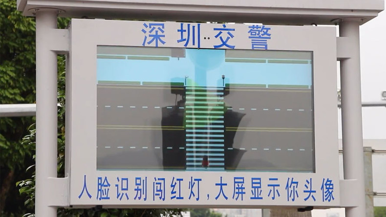 Jaywalk of shame: Chinese city seeks to deter pedestrians from breaking road laws (VIDEO)