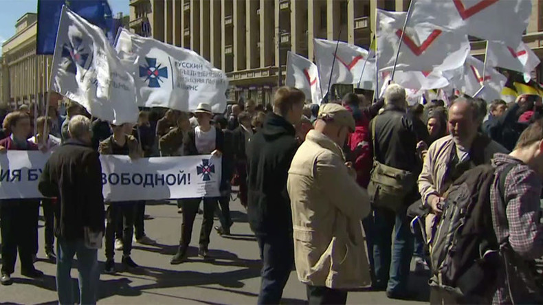 Russian opposition rallies in Moscow