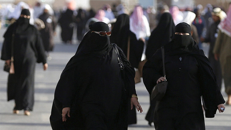 'World continues to reward Saudi Arabia despite crimes against women'