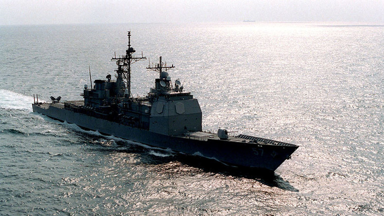 US warship & S. Korean fishing boat collide in Sea of Japan