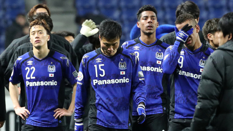Japanese soccer team Gamba Osaka fined over fans' Nazi-like banner (PHOTOS)