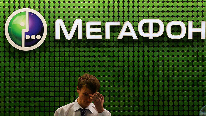 Russian mobile telecom giant MegaFon down in Moscow & other cities