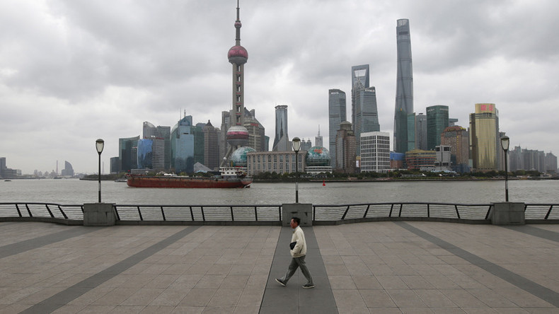 China rejects Moody's credit downgrade as 'absolutely groundless'