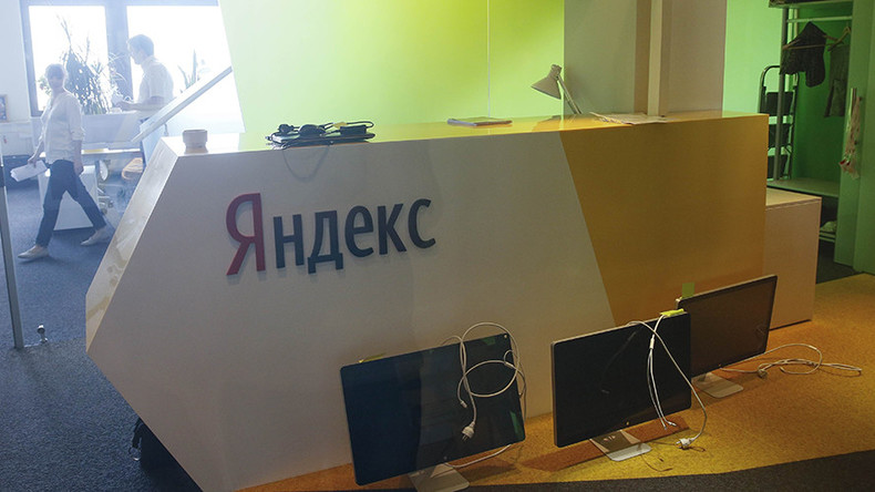 Offices of Russian IT giant Yandex searched in Ukraine amid 'treason' investigation