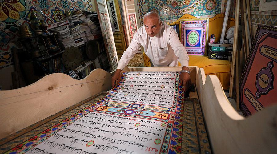 'World's largest Koran' created by Egyptian artist (VIDEO, PHOTOS)