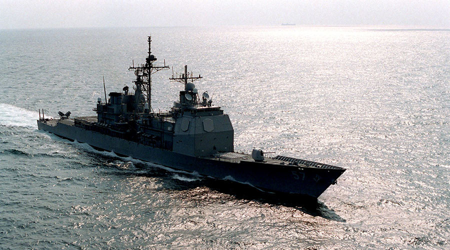 US warship & S. Korean fishing boat collide in Sea of Japan