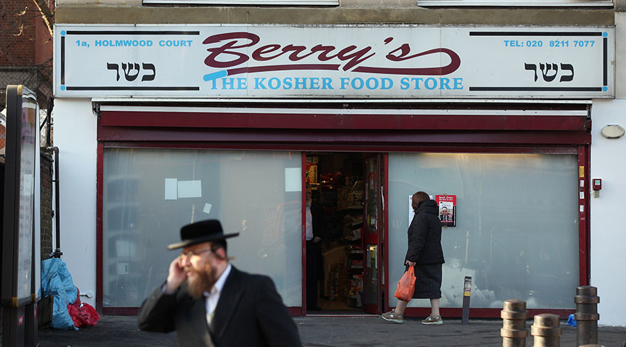 Kosher store near Paris hit by suspected arson attack on anniversary of 2015 massacre (PHOTOS)