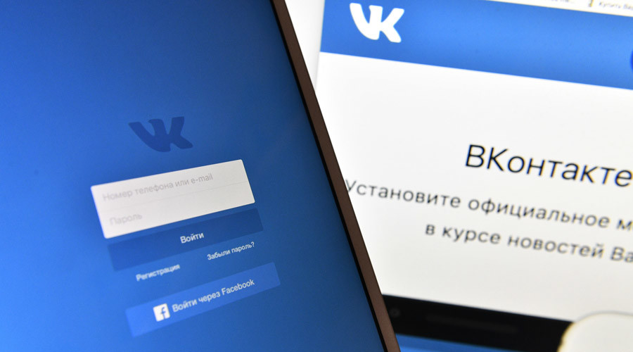 Ukraine bans most popular social networks because they are Russian-owned