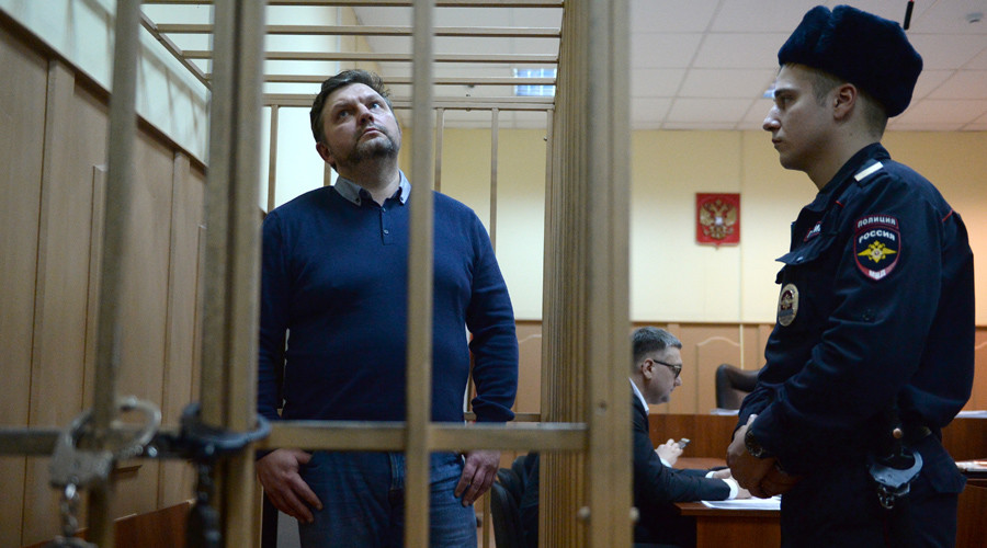 Duma votes for unified blacklist of people sacked for corruption crimes