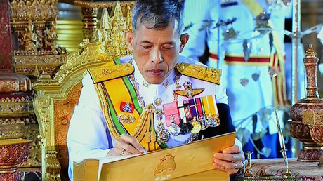 Thai King Maha Vajiralongkorn Bodindradebayavarangkun © Xinhua / Global Look Press
