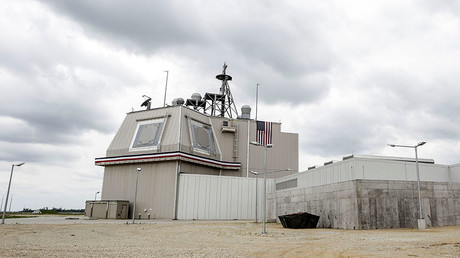 The deckhouse of the Aegis Ashore Missile Defense System (AAMDS). © Inquam Photos