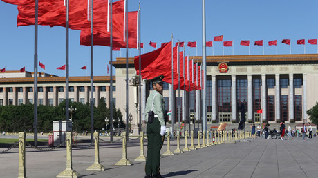 China presents draft intelligence law for public discussion