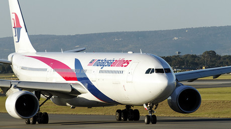 FILE PHOTO: Malaysia Airlines Airbus A330 / Getty Images