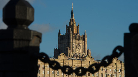 Russian Ministry of Foreign Affairs ©Maksim Blinov