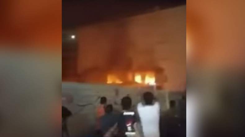 Massive explosion hits Iranian supermarket, dozens injured (PHOTO, VIDEO)