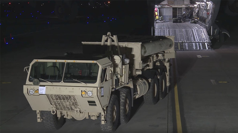 S. Korean THAAD deployment faces delay of up to a year over environmental impact probe