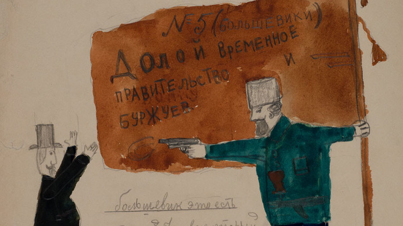 Russian Revolution through a child's eye: 1917 as witnessed by schoolboys (PHOTOS)