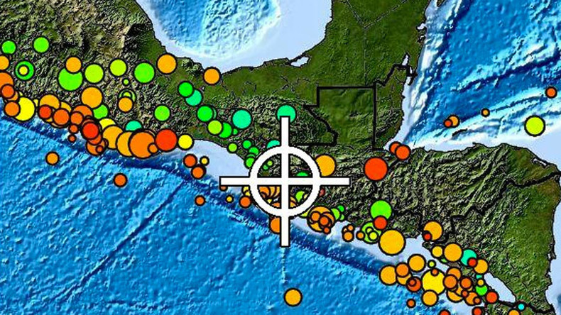 7.0mag earthquake rocks Mexico's southern state of Chiapas (PHOTOS)