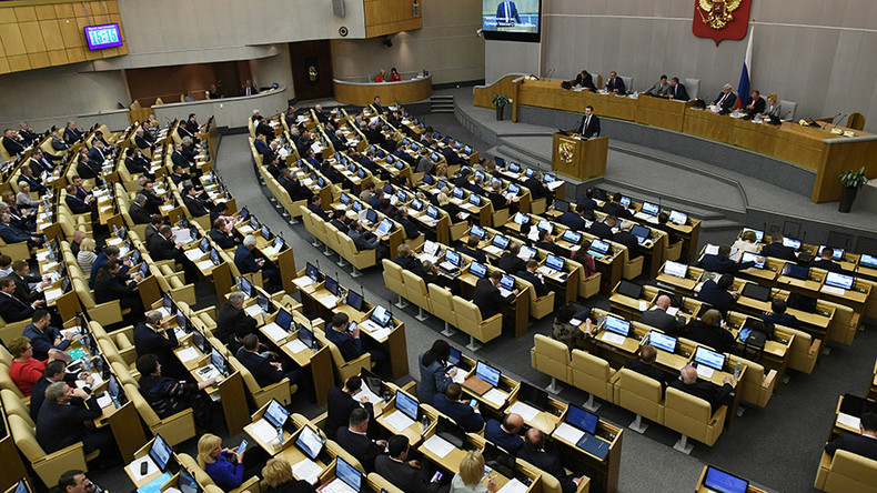 State Duma, FSB chief urge greater protection for Russia's informational infrastructure
