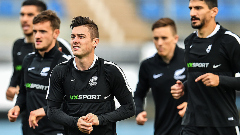 New Zealand v Portugal: Euro champs seek point to reach semifinals as All Whites look for 1st win
