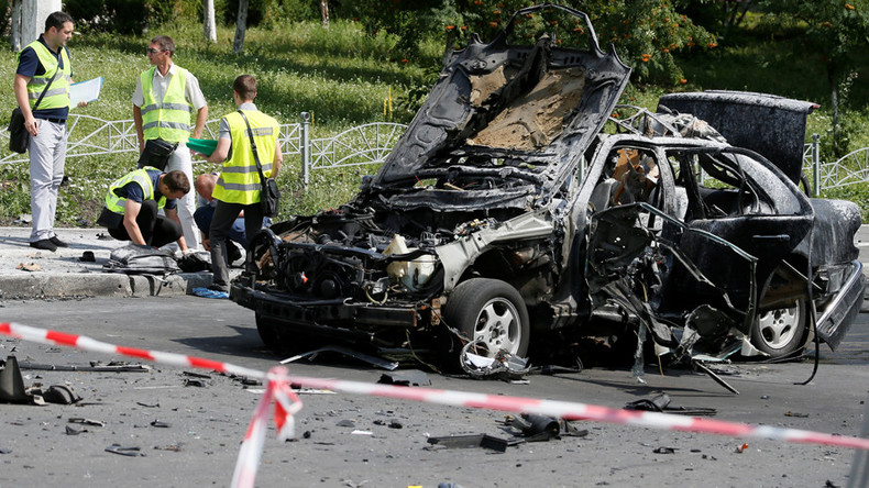 Ukrainian military intelligence colonel killed in car explosion in Kiev