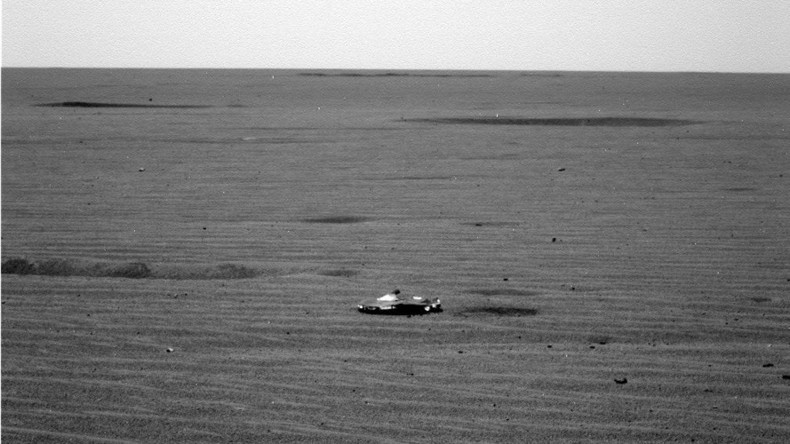 'Looks like the Batmobile': Has a Redditor discovered a UFO on Mars? (PHOTO, POLL)