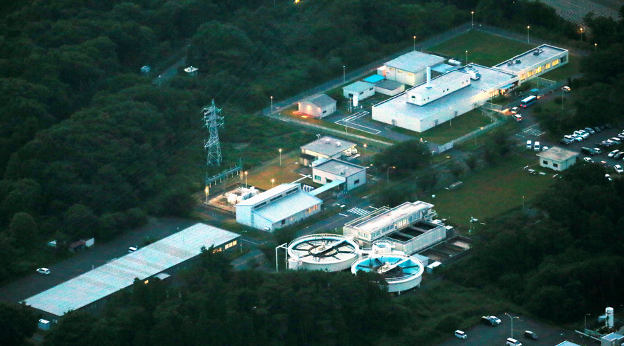 'No one has inhaled this much plutonium': 5 staff exposed to radiation in Japan lab accident