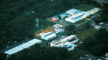 Oarai Research and Development Center © Kyodo