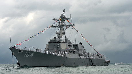 FILE PHOTO: USS Sterett © AFP