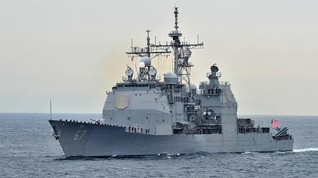 USS cruiser Shiloh © Kazuhiro Nogi