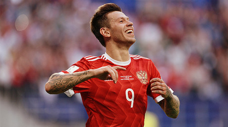 'Fans will give us strength for victory' – Russia's Smolov on game v Portugal