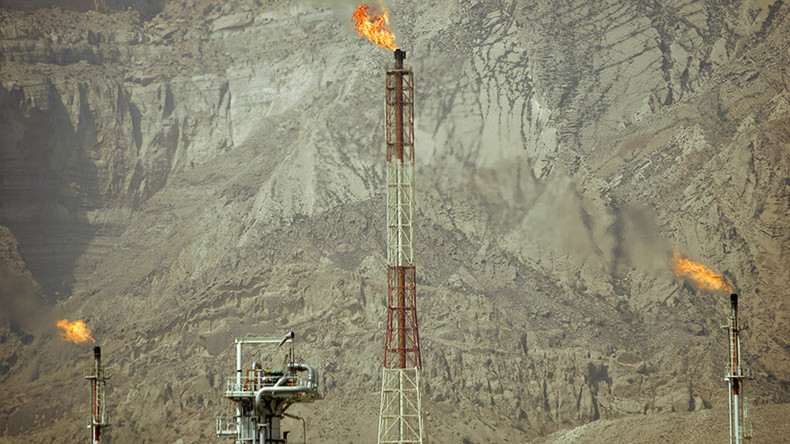 India invests $11bn in Iran gas sector