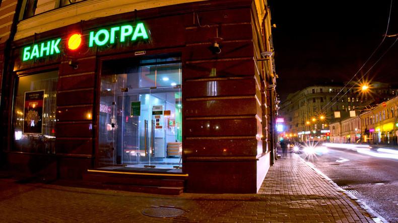Russian central bank shutting down major lender