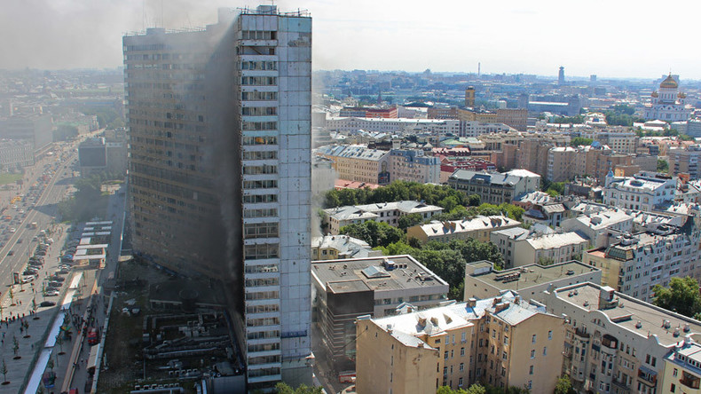 Fire breaks out in famous 'Book Building' high-rise in central Moscow (VIDEO, PHOTOS)