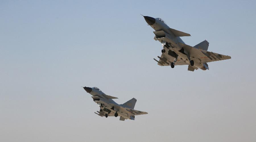 Russian Flanker jet forces US spy plane to change course over Black Sea in 'safe' intercept – MoD