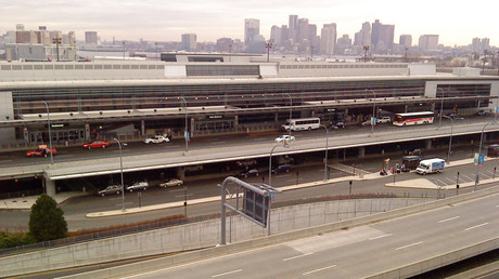 FILE PHOTO Logan Airport  © Wikipedia