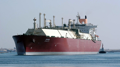 Qatari Liquefied Natural Gas (LNG) carrier