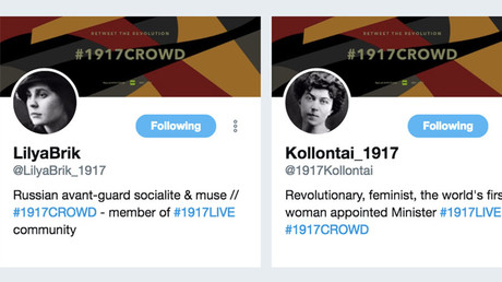 'Free love, gender equality, social equality': Notable Russians of #1917CROWD, who were they?